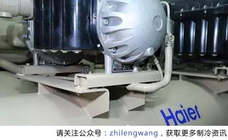 """海尔磁悬浮中央空调收获""""2352次赞许"""""""