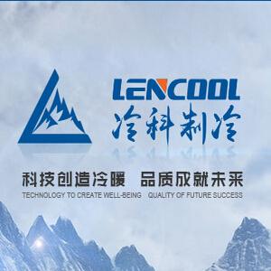 上海冷科实业有限公司