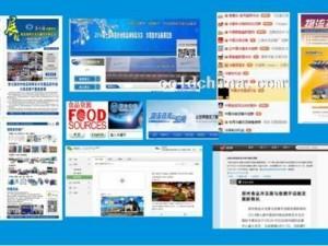 第七届郑州冷冻展观众组织火爆宣传 保证展会效果