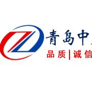 青岛中广发电气有限公司