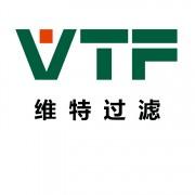 广东维特空气净化系统有限公司