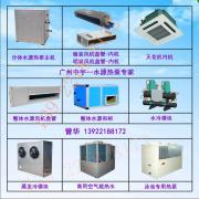 广州中宇冷气科技发展有限公司