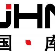 库恩(北京)供热技术有限公司